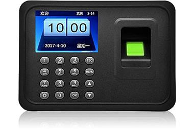 biometric-fingerprint